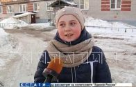 Одинаковые огромные ледяные «распятия» одновременно появились в двух городах Нижегородской области