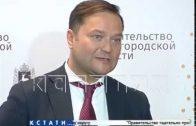 Политолог, обозвавший Нижний Новгород — болотом, а нижегородцев — лягушками, приехал извиняться