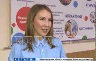 Региональный полуфинал конкурса «Лидеры России» прошел в Нижнем Новгороде
