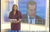 Руководитель фонда капремонта Геннадий Дурдаев отправлен в отставку