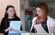 В нижегородском детском саду работники прятали мясо и кефир от детей