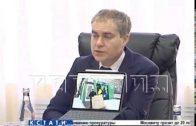В Нижем Новгороде прошёл форум «Зеленый Нижний»