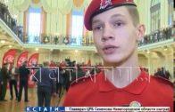 «Юнармейское лето» планируется провести в Нижегородской области