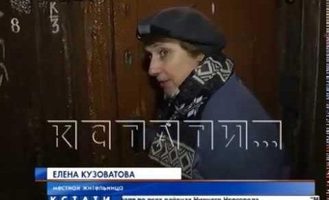 Жители оказались замурованы во льду и не смогли выйти из дома