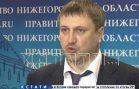 13 городов Нижегородской области будут участвовать в конкурсе на лучшее благоустройство