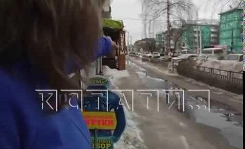 Дзержинск попал под ледовый обстрел — третья жертва падающих сосулек в городе