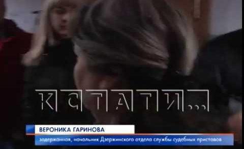 Начальник управления судебных приставов Дзержинска задержана за получение взятки