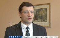 Нижегородская область собирает регионы России для совместного решения экологических проблем