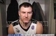 Нижегородские баскетболисты прервали победную серию латвийской команды