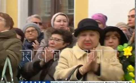 Нижний Новгород простился сегодня с легендой нижегородского театра — Ривой Яковленной Левите