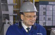 Новое импортозамещающее производство алюминиевых деталей запустили в Заволжье