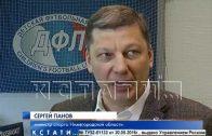 Окружной финал чемпионата по баскетболу школьной лиги прошел в Нижегородской области