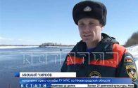Первая весенняя трагедия на воде четверо рыбаков провалились под лед в Балахнинском районе