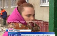 Трагическое чудо — 13-летняя девочка выпала с 8 этажа и осталась жива