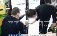 В автозаводском районе сотрудники полиции разоблачили «разливайку»