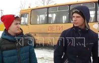 В Гагинском районе обрушилась крыша новой школы