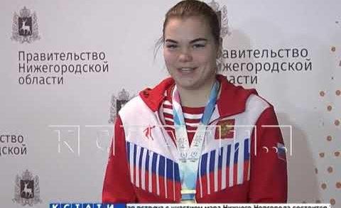 Золотая команда нижегородцев