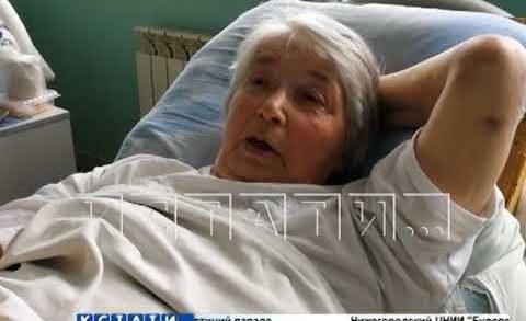 78-летняя пенсионерка стала жертвой погони маршруточника за прибылью.