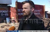 АТИ и инженерная защита города изучает ущерб, нанесенный нелегальной свалкой