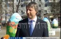Фермерская ярмарка «Весенний дар» начала сегодня работать на площади Горького
