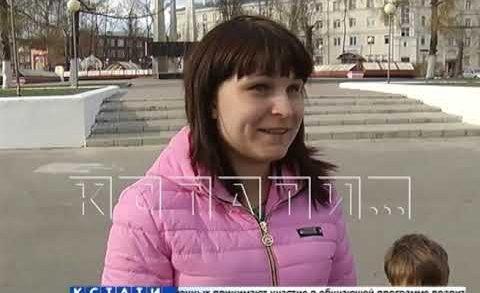 Коммунальщики в Кулебаках мемориал павшим воинам покрасили в розовый цвет