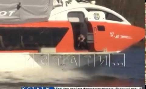 «Летающий корабль» снова сошел с нижегородского конвейера