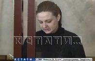 Мать, которую обвиняют в зверском убийстве двоих детей, выступила с последним словом