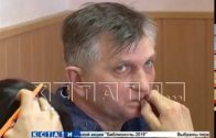 На ГЖД раскрыто преступное сообщество похищавшее шпалы и рельсы