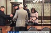 На мать и отца, голодом уморивших новорожденного сына до смерти, надели наручники