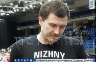 Нижегородские баскетболисты провели заключительный матч чемпионата Единой Лиги ВТБ