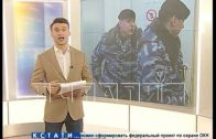 Новость из зала суда по делу Олега Сорокина