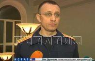 По ту сторону закона — заместитель областного прокурора отправлен за решетку