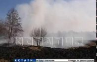 Помощь с неба — жилые дома в Навашинском районе спасают от пожара с привлечением авиации