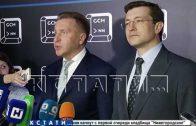 Председатель «Внешэкономбанка» с рабочим визитом прибыл в Нижний Новгород