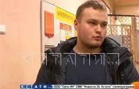 Преподаватель Водной академии задержан за взятку.
