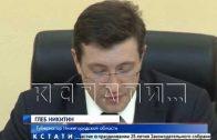Программу капремонта школ утвердили в Нижегородской области