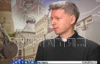Религиозные конфессии объединились в подготовке к празднованию 800 летию Нижнего Новгорода.