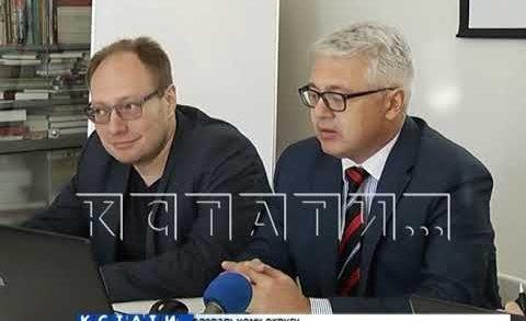 Результаты первого сезонного социологического исследования опубликовали в Нижнем Новгороде.