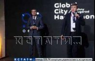 Территория идей — «Global City Hackathon» стартовал в Нижний Новгороде