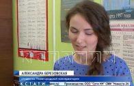 Уникальный музыкальный инструмент появился в Нижнем Новгороде