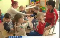 В Нижегородской области создадут окружной центр для решения вопросов людей с аутизмом