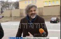 В Нижнем Новгороде один из самых известных режиссеров — Эмир Кустурица
