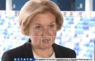 В Нижнем Новгороде с официальным визитом зампред правительства России