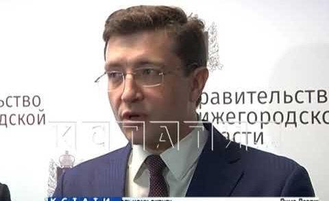 В Нижнем Новгороде с официальным визитом министр спорта РФ Павел Колобков