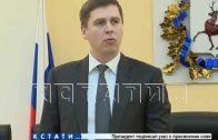 Заслуженных ветеранов в Нижегородской области стало больше.