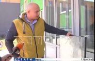 Жаркая погода спровоцировала перегрев головного мозга у жителя микрорайона Бурнаковский.