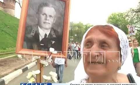 35 тысяч нижегородцев приняли участие в шествии Бессмертного полка
