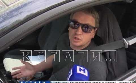 745 км дорог будут отремонтированы в Нижегородской области в рамках национального проекта