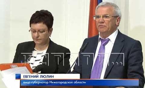 Делегация Нижегородской области побывала с визитом в Республике Сербской
