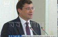 Депутаты Законодательного собрания Нижегородской области приняли отчет губернатора
